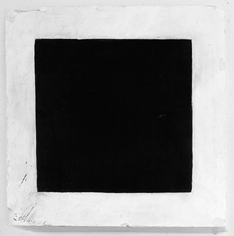 Kasimir Malevitch - Carré noir - entre 1923 et 1930 - 36,7x36,7x9,2cm - huile sur plâtre (MNAM)